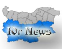 Юг News - Новините от друга гледна точка